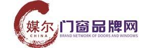 中国门窗品牌网LOGO图